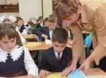 Залатают ли дыры в кошельке учителей