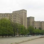 Харьковский национальный университет им. В.Каразина