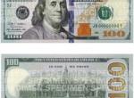 9 жовтня в Україні з'являться нові долари США: як розпізнати фальшивку