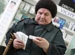 Росія підвищить пенсійний вік у 2014 році