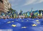 Що очікує Україну після прийняття в ЄС?