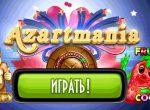 Играть в азартные игровые автоматы через телефон